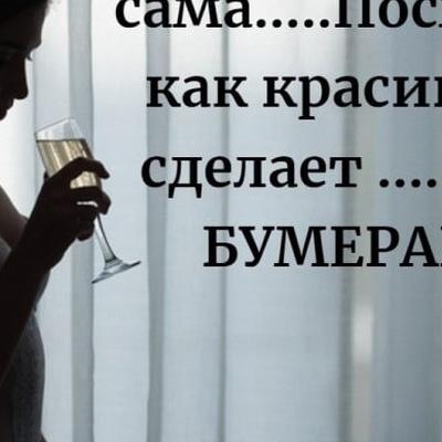 Татьяна Белова, Урай