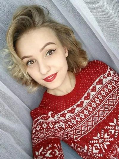 Elmira Shiryaeva, Moscow