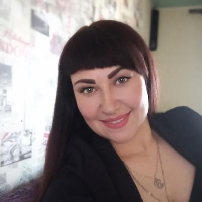 Наталья Аликовна