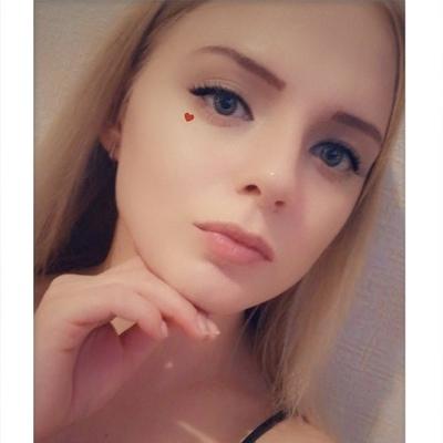 Нина Хамович, Куйбышев