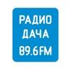 Радио Дача - Тюмень 89.6 FM