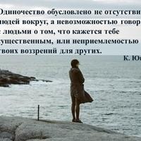 КсенияСергеева