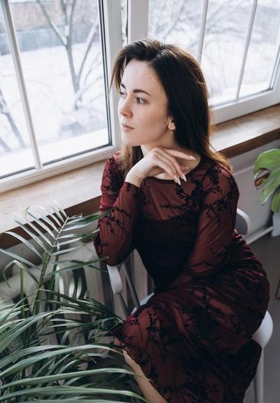 Алиса Назарова