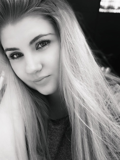 Диана Деревянко, Рязань