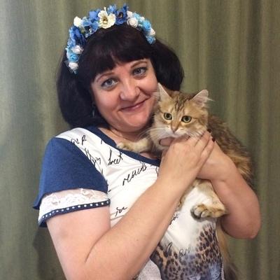 Olga Kriklina, Kemerovo