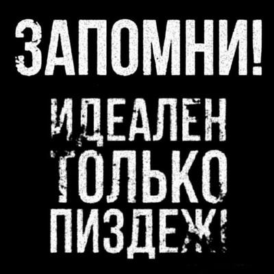 Ян Тут, Днепропетровск (Днепр)