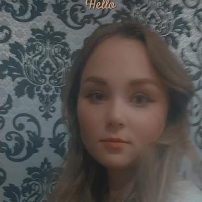 Ангелина Гецевич, Лида