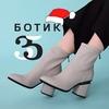 БОТИК 35 - женская обувь Ижевск доставка РФ