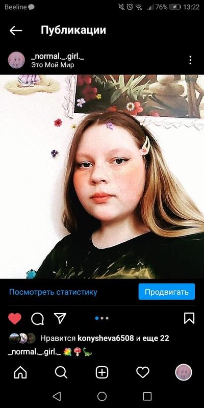 Alexandra Kergentseva, Petropavlovsk-Kamchatsky