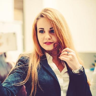 Наталья Бирюкова, Москва