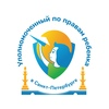 Уполномоченный по правам ребенка в Петербурге
