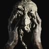 Индиалог | Новый альбом в сети |