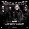 Megadeth / Москва, 2021