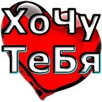 РомаАхмедов