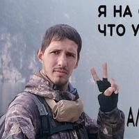 АлександрПластков