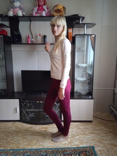 Svetlana Galetskaya, Bryansk