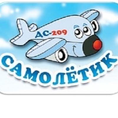 Мбдоу Ульяновск, Ульяновск