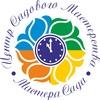 Мастера Сада - садовые центры в Дмитрове