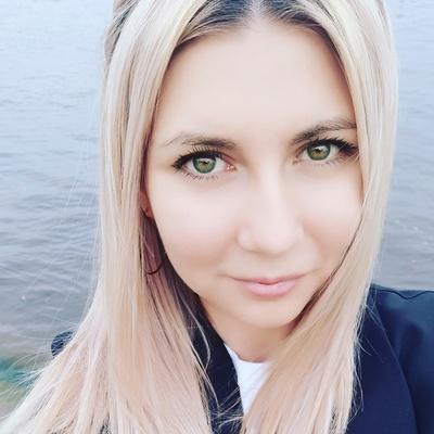 Татьяна Александрова, Екатеринбург