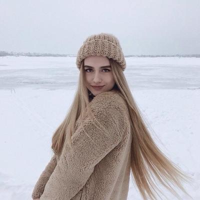 Саша Максимова, Венев