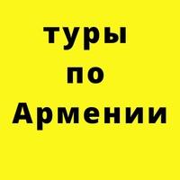 ArtemMnatsakanyan