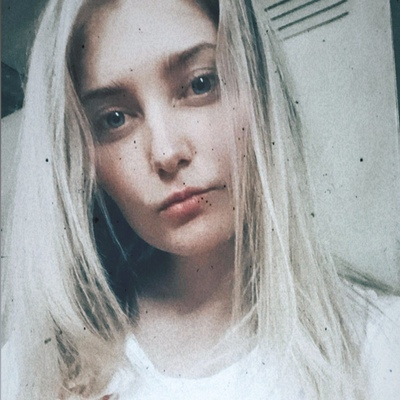 Наталья Перевощикова, Ижевск