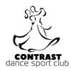 Школа танцев Контраст в Медведково и Отрадное