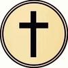 Церковь Иисуса Христа † Онлайн