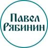 Платья Павел Рябинин / Дизайнерская одежда