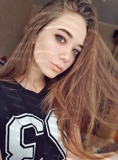 Tamara Batubara