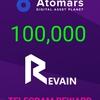 Atomars Exchange