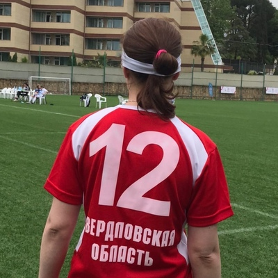Оля Вершинина, Екатеринбург
