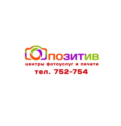 Позитив Позитив, Мурманск