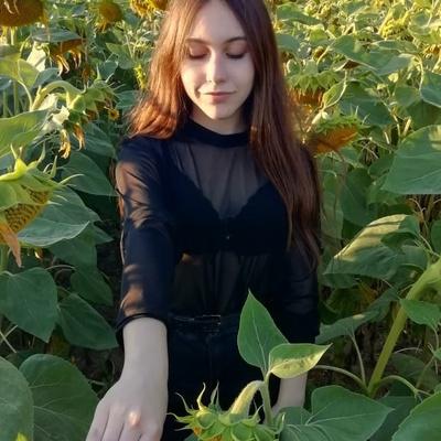 Диана Долголева, Санкт-Петербург