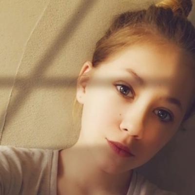 Кристина Захарова