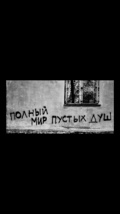 فوفا لينيك, Темиртау