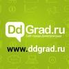 Сайт Димитровграда ddgrad.ru