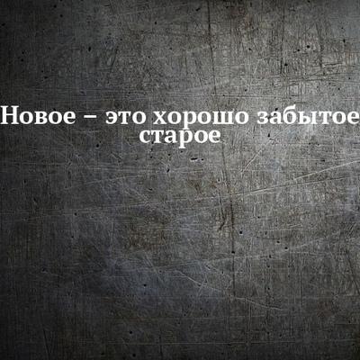 Максим Королёв, Ростов-на-Дону