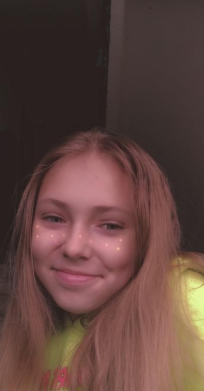Лиза Леденцова, Харьковка