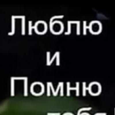 Марина Завалина