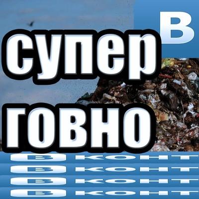 Вкдлягеев Маилсоси