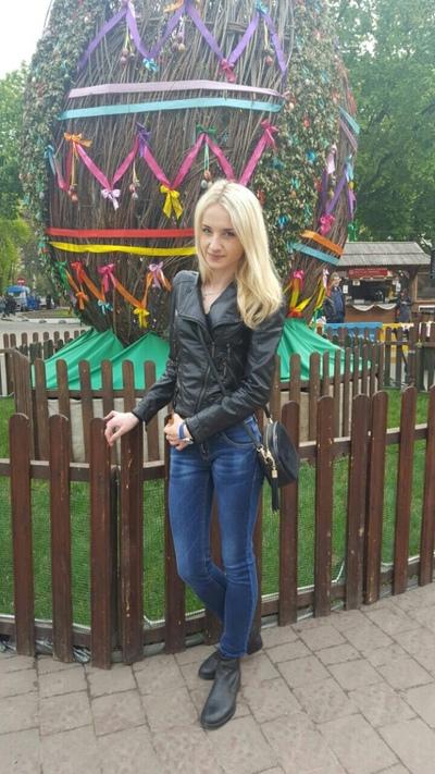 Kimberlyle Ross, Москва