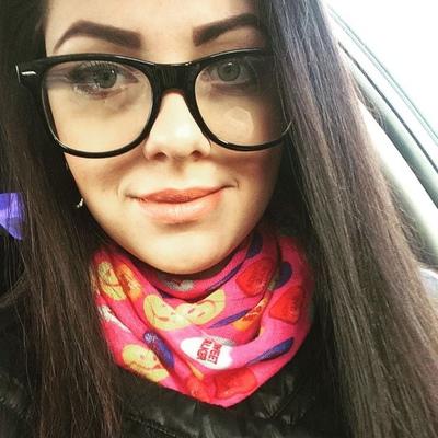 Кристина Бакулкина