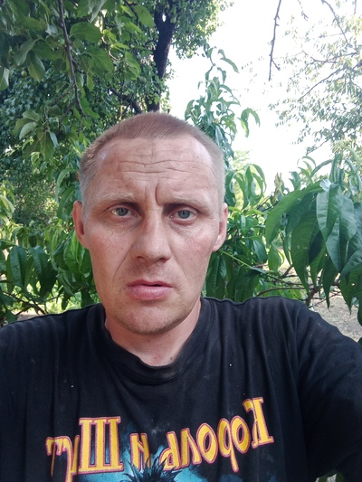 Vyacheslav Rakov