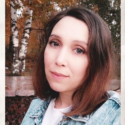 Вика Шмакова, Нижний Тагил