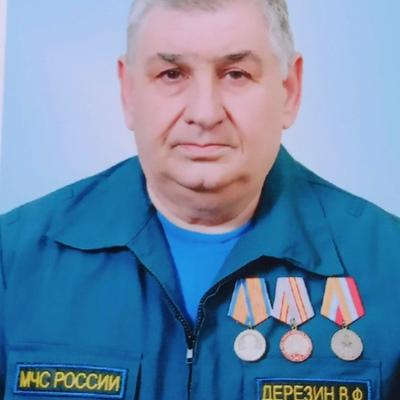 Владимир Дерезин, Семикаракорск