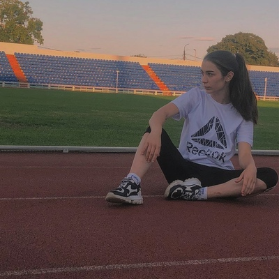 Ксения Григорчук