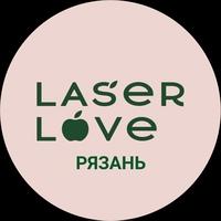 LaserLove