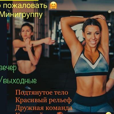 Tatyana Korotkova, Валдай