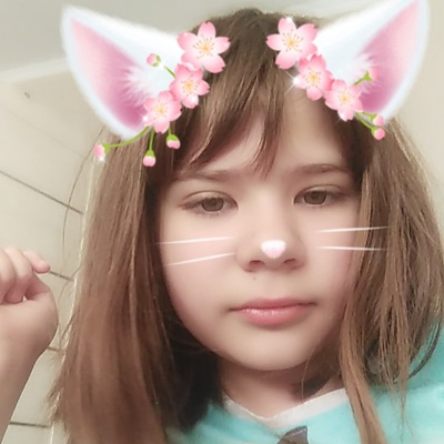 Алиша Эльф